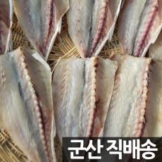 반건조 꼬지 고즐맹이 10미 21cm 내외/ 국내산/ 직송